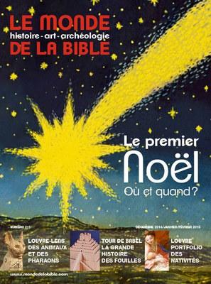 premier noel 6
